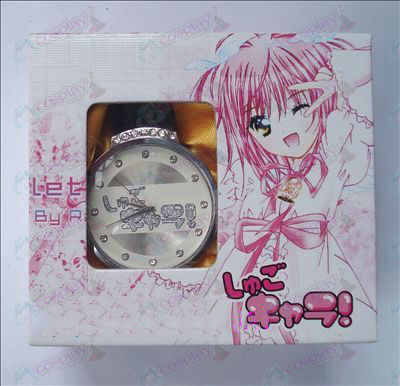 Shugo_Chara! Accessoires Watch (Wit)