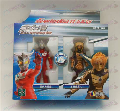 Echte Ultraman Accessories67648