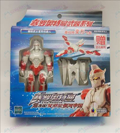 Echte Ultraman Accessories64663