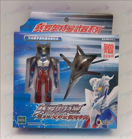 Echte Ultraman Accessories64660
