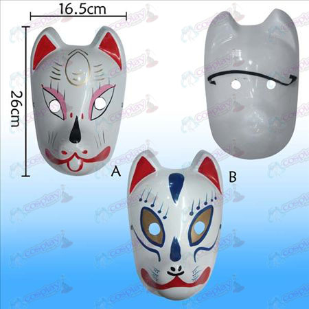 2 Naruto fox mask (optioneel)