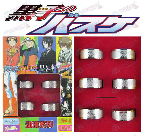 Kuroko's Basketball Accessoires Frosted Ring (6 / set)